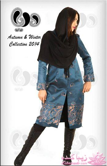 برند های معروف لباس - مانتو - پوشاک و مد