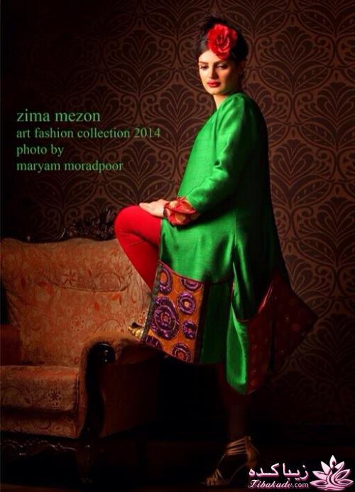 زیما مزون | گالری مانتو های کلاسیک