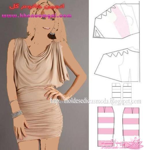 خرید ژورنال لباس با الگو