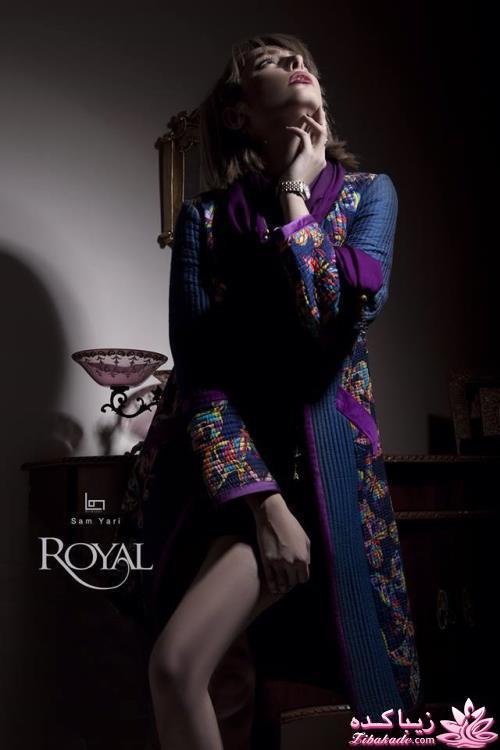 مدل مانتو جدید مدل لباس مجلسی بسیار شیک و باکلاس 2015