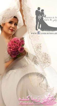 مدل عروس آرایشگاه های مختلف