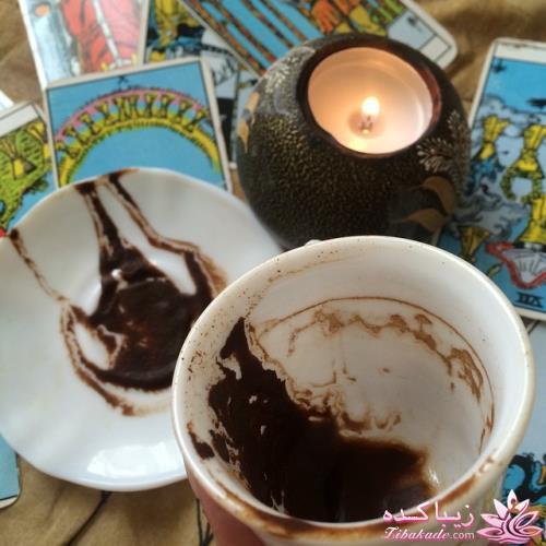 فال تاروت - فال قهوه - زیباکده